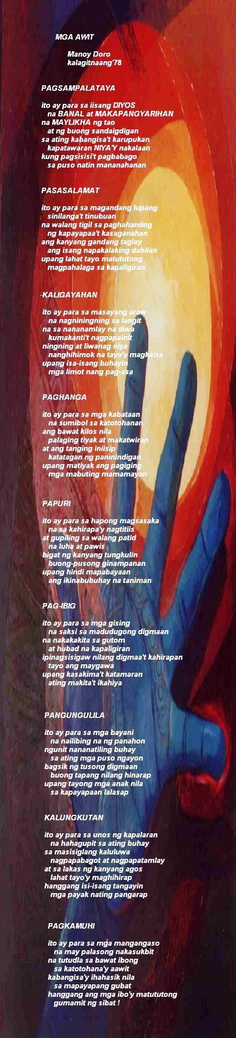mga awit