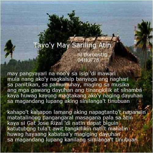 Tayo'y May Sariling Atin