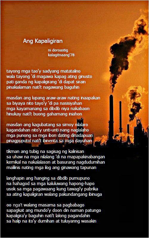 Asin - Masdan Mo Ang Kapaligiran Lyrics