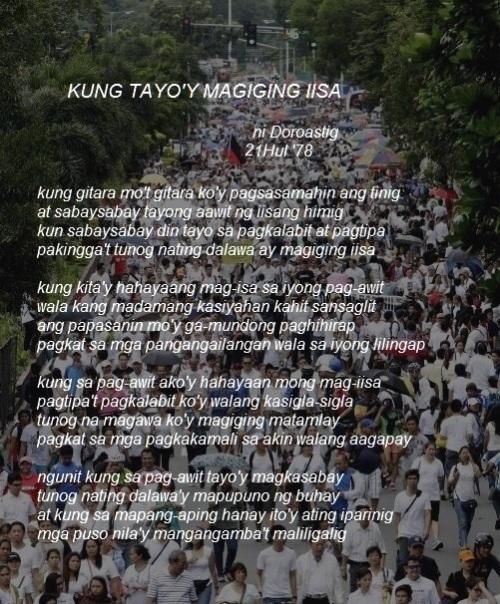 Kung Tayo'y Magiging Iisa